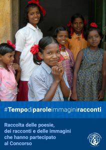 Copertina e-book